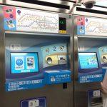 夏旅行(台湾)の3大失敗ー海外旅行は予期せぬ出来事がいっぱいある