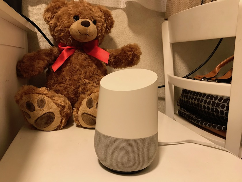Google HomeでAIを気軽に体験・面白い使い方も