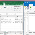 RPA(UiPath)を使ってExcelからMFクラウドの請求書を自動作成・送付。ちょっとした機能を自分でカスタマイズできる