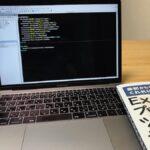 プログラミングが好き、大事だと思うのは、そのプロセスが仕事の本質だから