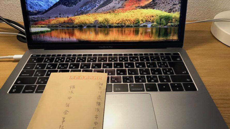 時間が足りない理由は、事務的な作業がもたらす充実感かもしれないーfreeeの創業者・佐々木大輔さん著書『「3ヶ月」の使い方で人生は変わる』