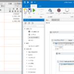 【RPA】UiPathでExcel→税務ソフト転記。カオスなソフト入力スキルよりも、Excel・RPA・プログラミングのスキルを上げる