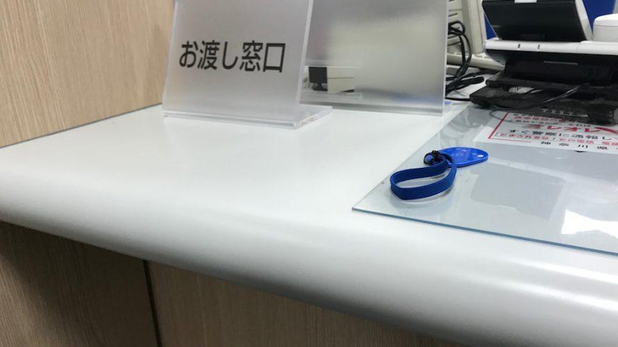 外出時の味方。スマホ+クラウド+かんたんnet printで書類提出を効率よく。