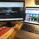 ブログ・HPをひとりで3年近く運営してみて。必須だと思った知識と、そうでもない知識について