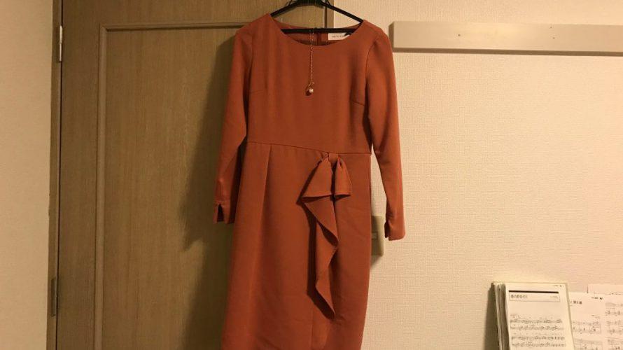 服を買わないファッションレンタルを約2年利用してみた感想。服への感度はどう変わったか