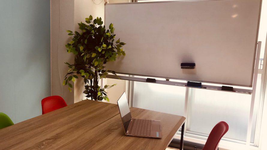 フリーランスの味方である貸会議室の探し方、注意すべき点