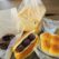 R Baker(アールベイカー)のパンが美味しい!特にパン・ド・ミがお勧め