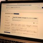 freee APIの一歩。テンプレートのGoogleスプレッドシートから直接freeeの取引登録をしてみよう!