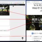 Wordpressのカスタム投稿をCustom Post Type UIプラグインで作る方法。定型的な投稿にお勧め