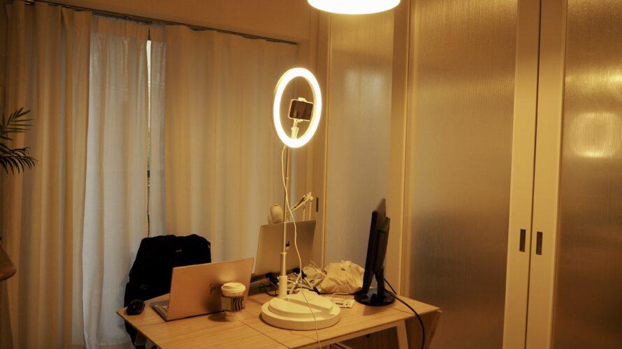 暗い部屋でのスマホ動画撮影に、LEDリングライトのススメ。