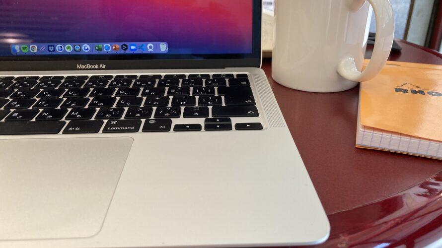 どこでも仕事ができる練習。まずはカフェから始めてみよう
