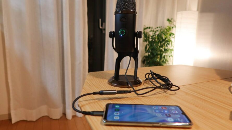 Androidスマホに外付けUSBマイクを接続して録画する方法