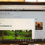 税理士がブログ・HPで集客できるか?1年間ブログを書き続けた結果