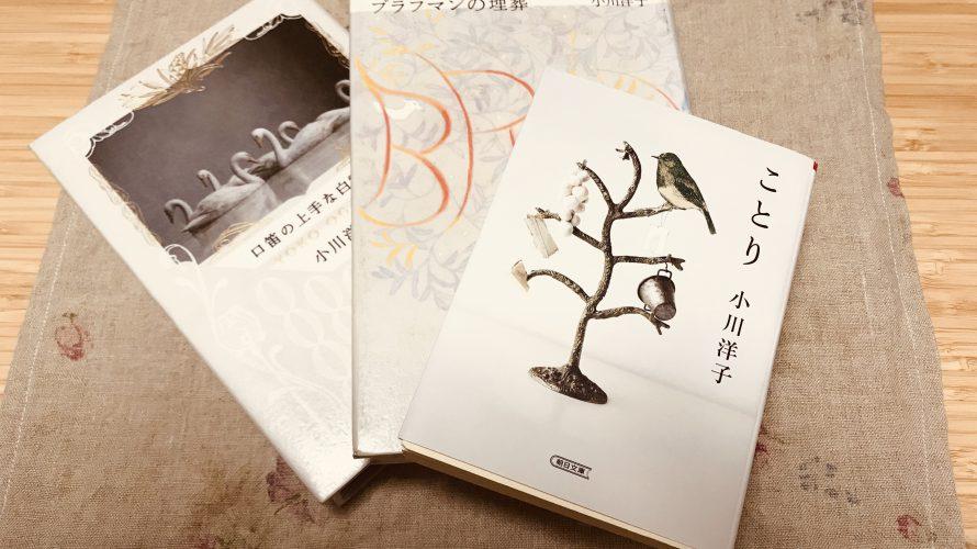 自分の想像力を駆使できる小説が好き。ビジネス書だけが読書じゃない