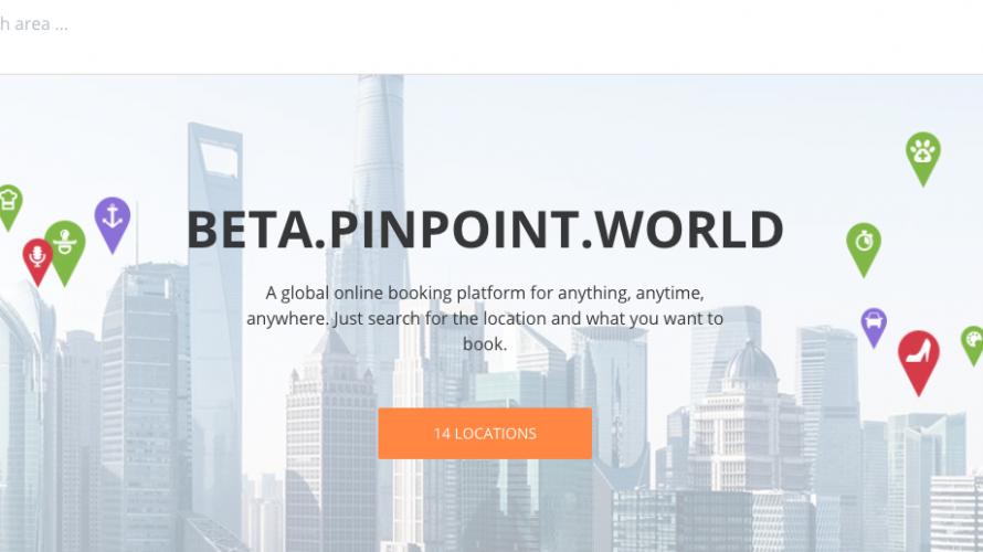 宿泊施設、サロン、レンタルスペース運営に。WordPressのプラグインPinpoint Booking Systemで予約システムを無料で構築する